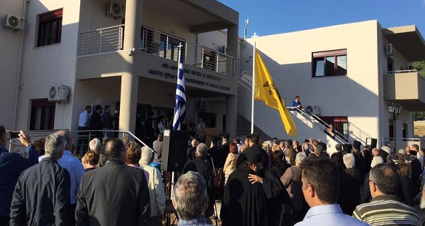 "candianews.gr: Εγκαινιάστηκε το κέντρο φροντίδας ηλικιωμένων ""Μεγάλη Παναγία"", στη Λατσίδα Λασιθίου"