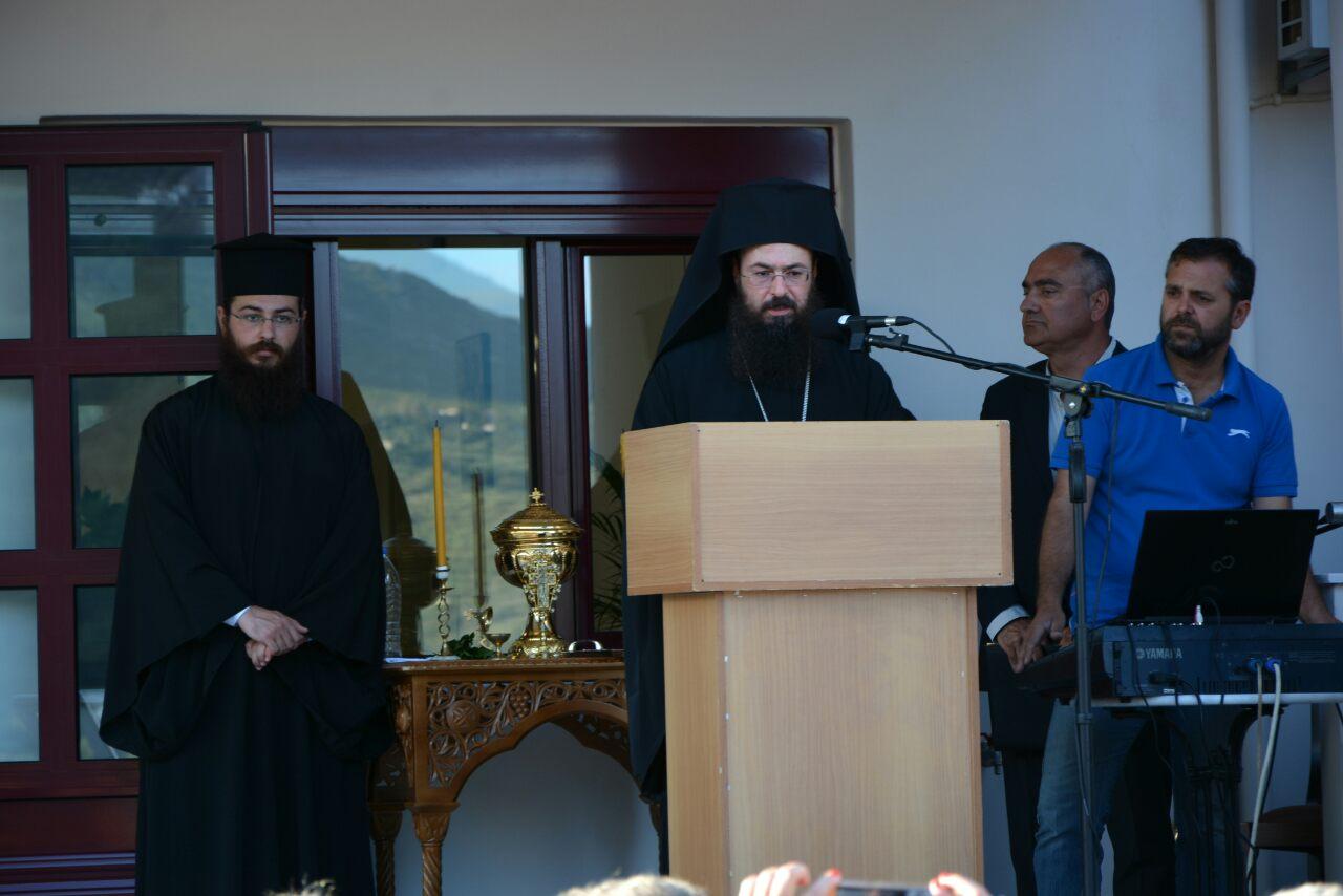 Ομιλία του Σεβασμ. Μητροπολίτου Πέτρας και Χερρονήσου κ. Γερασίμου στα Εγκαίνια του Ιδρύματος